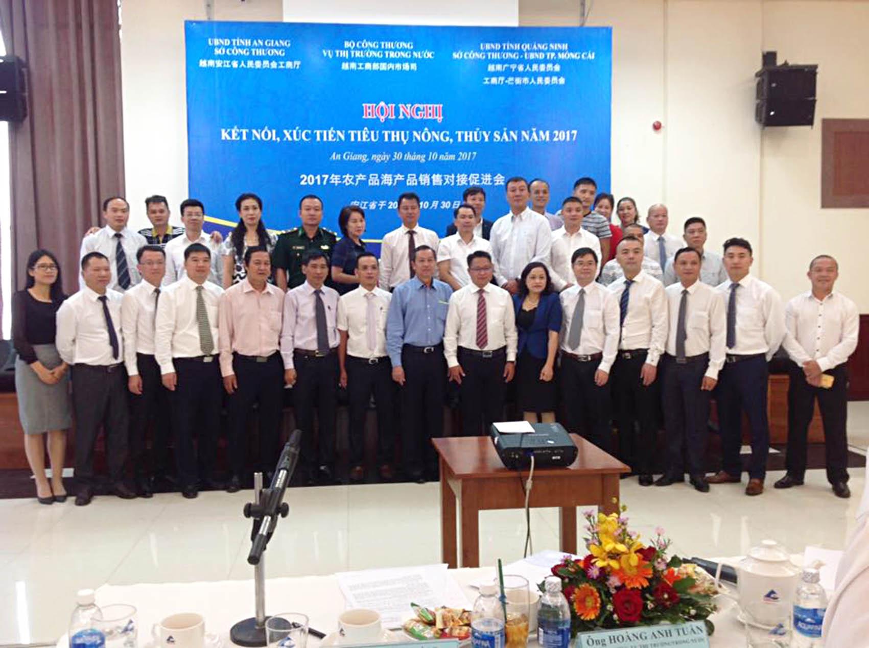 Hội nghị kết nối, xúc tiến tiêu thụ nông, thủy sản với doanh nghiệp tỉnh Quảng Ninh và doanh nghiệp Trung Quốc tại tỉnh An Giang