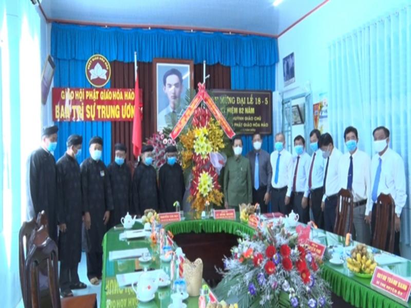 2021/06/24/lehongquang.jpg