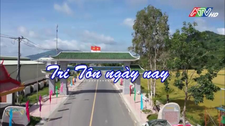Đài Phát thanh Truyền hình An Giang - Tri Tôn ngày nay