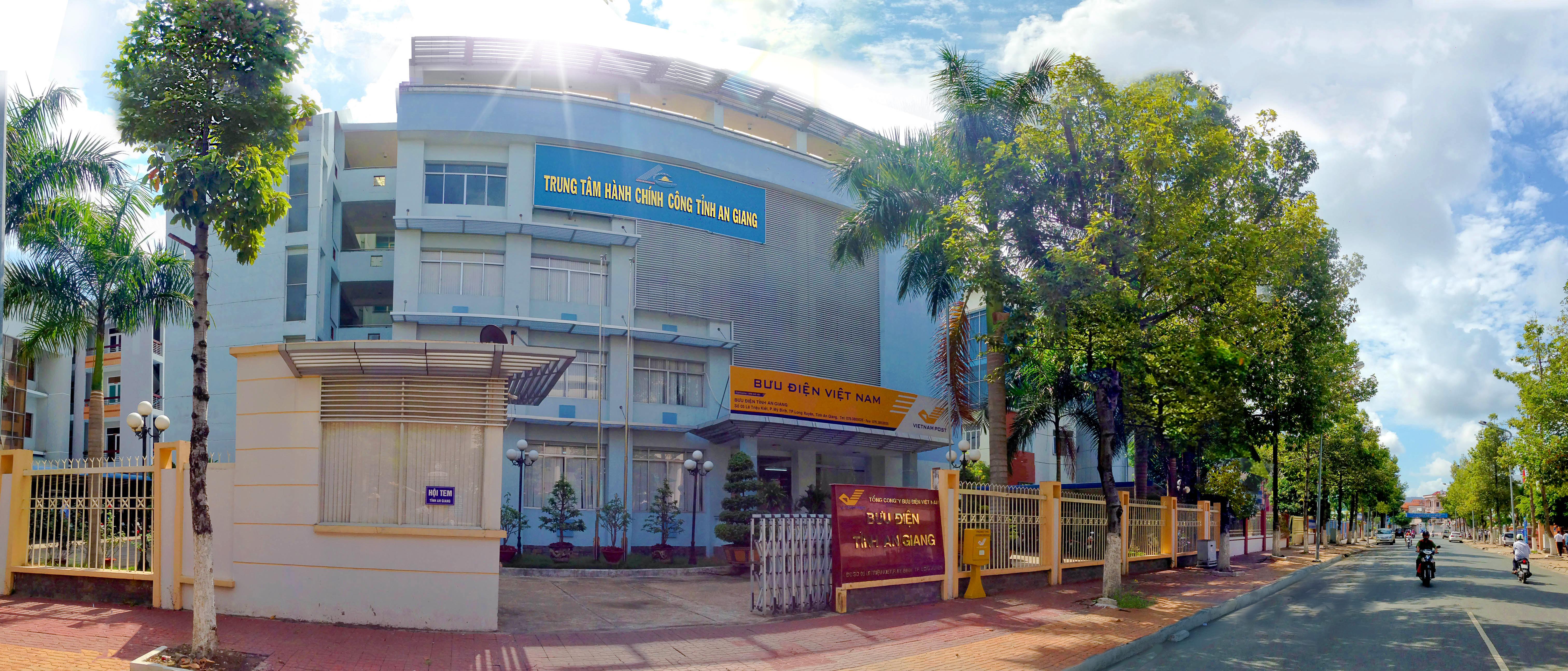 Trung tâm Hành chính công tỉnh An Giang